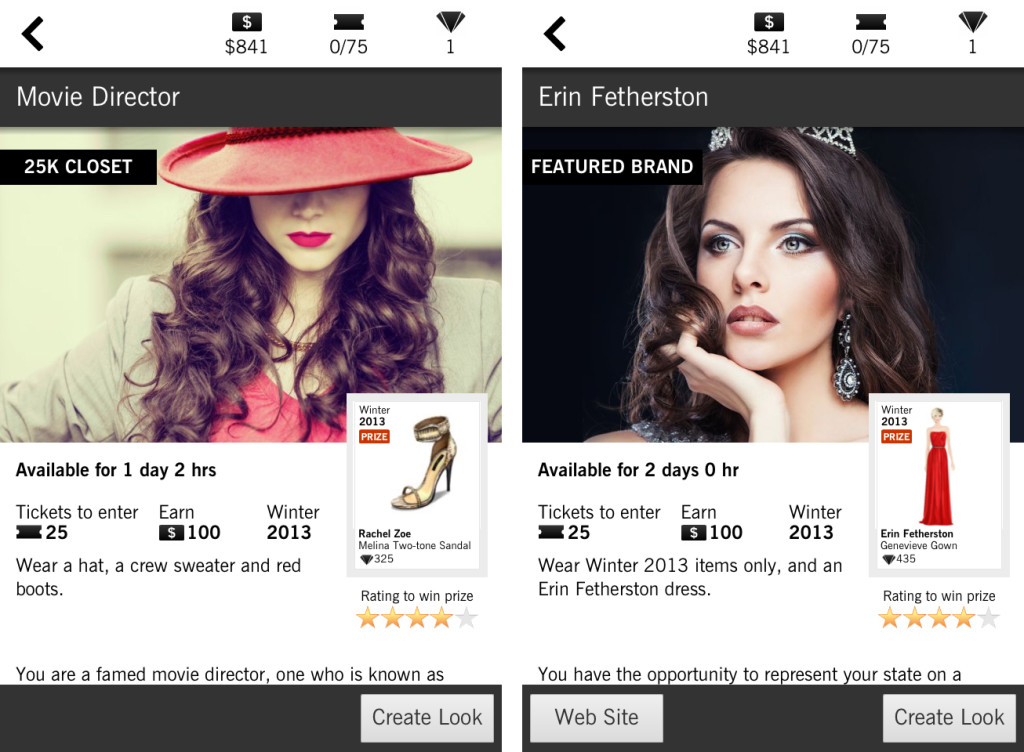 covet fashion app enter events